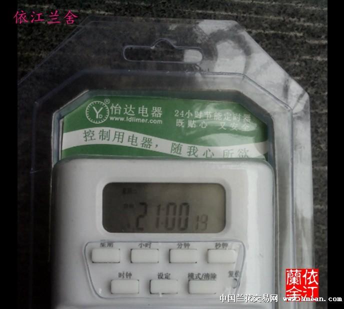 无限循环开关定时器---最新产品