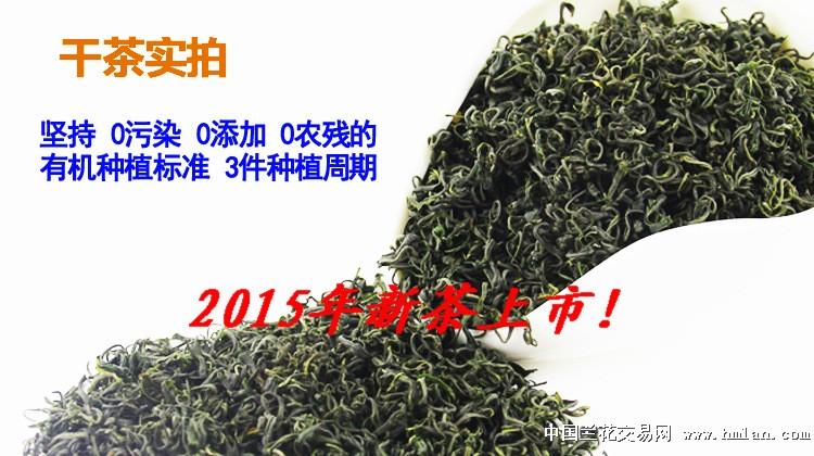 绿茶的种类有那些?请具体回答一下!